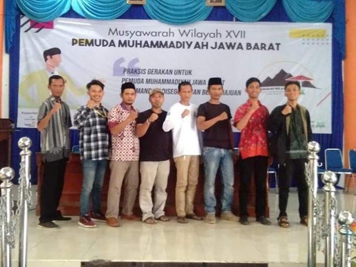 Pemuda Muhammadiyah Subang