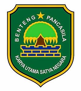 Daftar Kecamatan dan Kelurahan di Kabupaten Subang